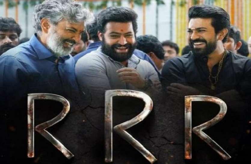 RRR: 'बाहुबली' के डायरेक्टर राजामौली के साथ काम करेंगे अजय देवगन और आलिया भट्ट, अंदर जानें पूरी डिटेल