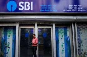 SBI की बड़ी पहल, अब से ग्राहकों का टैक्स बचाने के लिए ऐसे करेगा मदद
