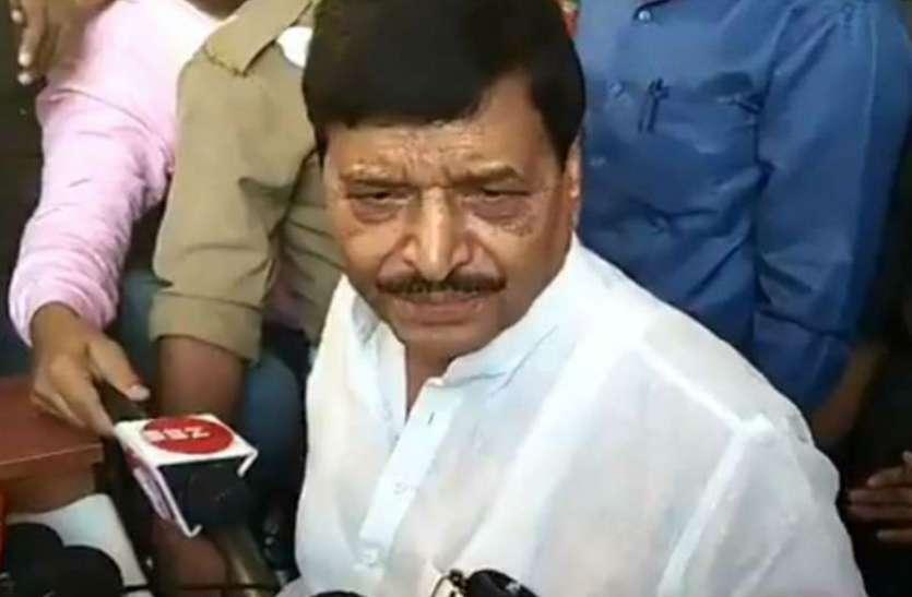 शिवपाल बोले रामगोपाल की जगह किसी और को भेजा होता दिल्ली तो नेताजी दो बार बन गए होते प्रधानमंत्री, देखें वीडियो