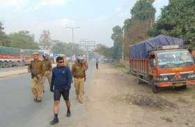 चौथ वसूली कर रहे थे दबंग, एसएसपी ने मारा छापा, 13 लोगों के खिलाफ बड़ा एक्शन