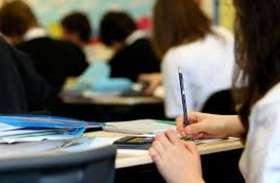 जाने एक आदेश ने क्यों उड़ा दी शिक्षकों की नींद