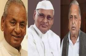 Loksbaha Election: कभी यूपी को इस जिले ने दिए थे तीन मुख्यमंत्री, अब देता है तीन सांसद, पढ़िए ये दिलचस्प खबर!
