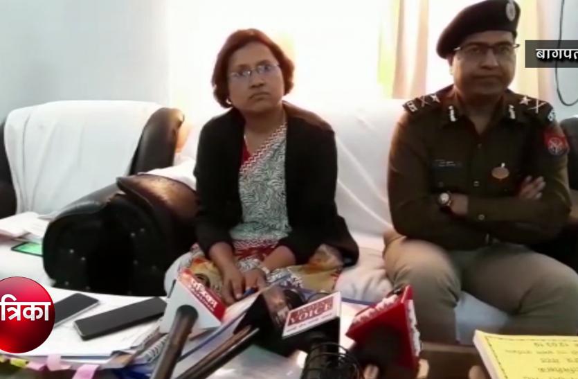 Video: दिल्ली-हरियाणा बॉर्डर पर निगरानी रखने के आदेश, जानिए क्यों