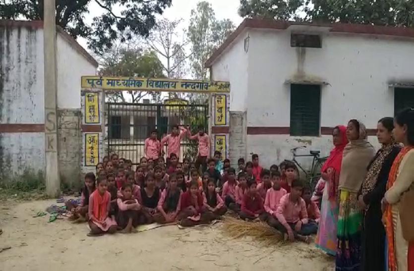 अच्छा पढ़ाने वाले टीचर को ब्लॉक प्रमुख ने कराया सस्पेंड, बच्चे बैठे धरने पर- देखें वीडियो