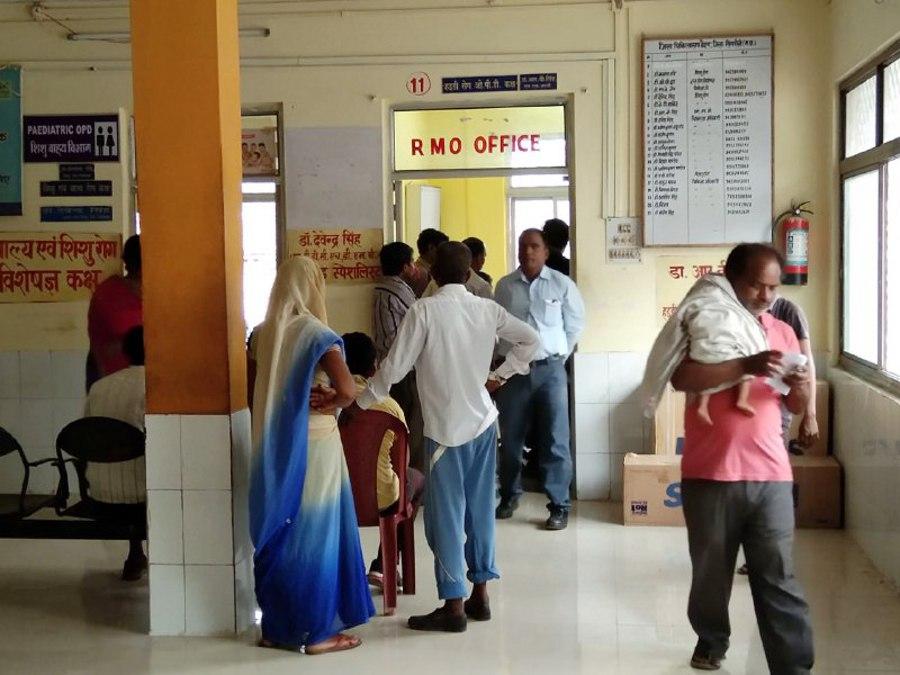 एडीएम की हिदायत भी नजरअंदाज, एमपी के इस अस्पताल में जारी है मनमानी