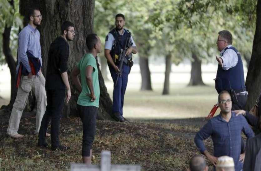 न्यूजीलैंड: आतंकी हमले में भारतीय मूल के 6 लोगों के मारे जाने की आशंका, 3 अब भी लापता