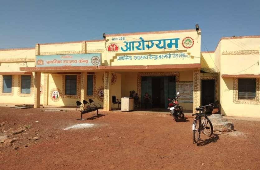 कम्पाउंडर के भरोसे बरगवां का अस्पताल