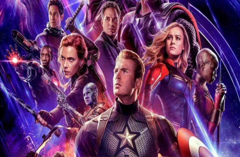 रिलीज हुआ Avengers Endgame का ट्रेलर, लोकसभा चुनावों से ज्यादा ट्रेंड में सुपरहीरो