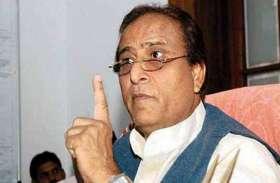 BIG NEWS: आजम खान का बड़ा ऐलान, नहीं लड़ेंगे लोकसभा चुनाव, करेंगे बहिष्कार!