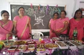 रेसिपी प्रतियोगिता व प्रदर्शन में महिलाओं ने किया प्रतिभा का प्रदर्शन, बनाये गये स्वादिष्ट व्यंजन