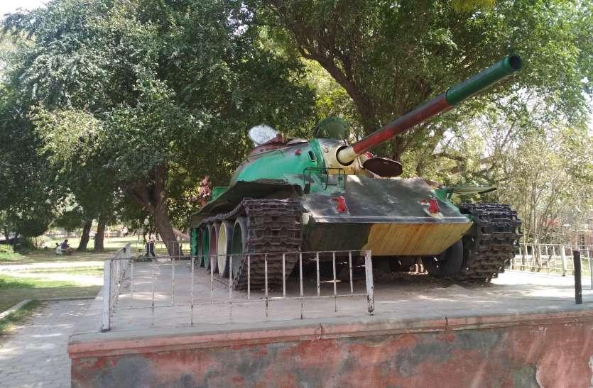 टैंक पर होगा रंग-रोगन, मिलेगी इतिहास की जानकारी
