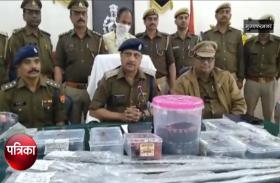 लोकसभा चुनाव से पहले पुलिस ने पकड़ी अवैध असलहा फैक्ट्री, देखें वीडियो