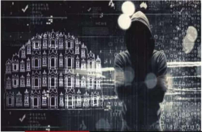 जेबकतरी, चोरी का ट्रेंड हुआ पुराना, अब आया साइबर क्राइम का जमाना