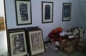 पुरातत्व विभाग में नहीं हो रही मॉनिटरिंग, ऐतिहासिक तस्वीरों को हो रहा नुकसान