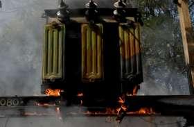रतलाम:- ट्रांसफार्मर में अचानक लगी आग।