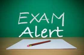 यूजी-पीजी की परीक्षाओं के लिए ऐसे करें तैयारी, मिलेगी 100 फीसदी सफलता