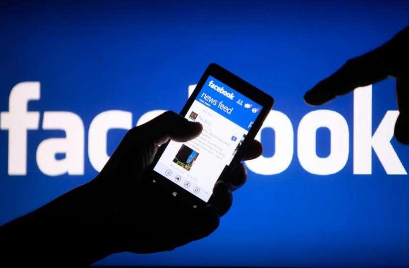 फेसबुक पर अब मतदाताओं से सीधा संवाद करेंगे कलेक्टर