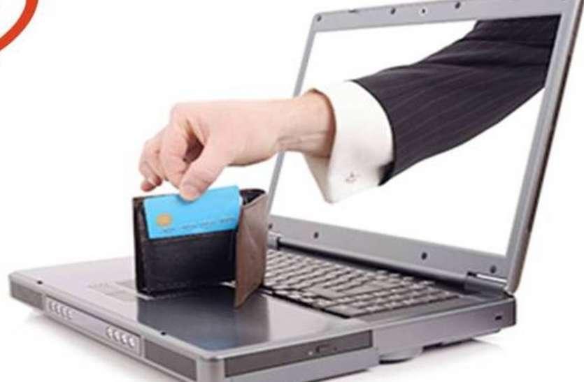 एटीएम जेब में और खाते से निकली नकदी, उपभोक्ता के उड़े होश