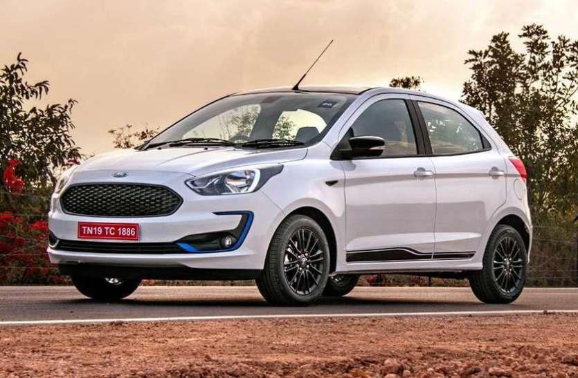 भारत में लॉन्च हुई Ford Figo, 25 का माइलेज और कीमत 5.15 लाख रूपए