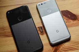 VIDEO : इंटरनेट पर लीक हुर्इ गूगल के इस नए फोन की फोटो