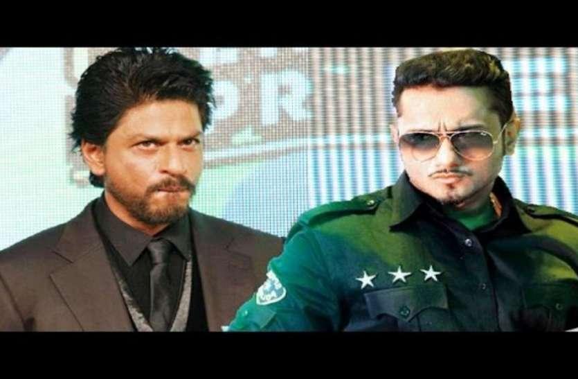 जब शाहरुख खान ने जड़ दिया था हनी सिंह को ज़ोरदार थप्पड़!