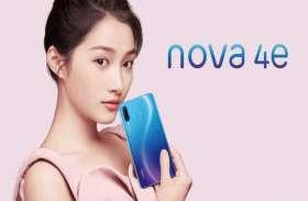 32MP सेल्फी कैमरे के साथ Huawei Nova 4e लॉन्च, देखिए फीचर्स