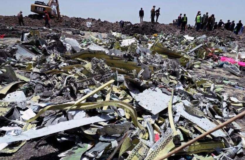 इथोपिया प्लेन क्रैश: शुरुआती जांच में मिले चौंकाने वाले सबूत, लॉयन एयर हादसे जैसी गड़बड़ी का पता चला