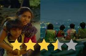 Mere Pyare Prime Minister movie review: जब 'मां' के साथ होता है रेप तब 8 साल के बच्चे ने लगाई PM से गुहार