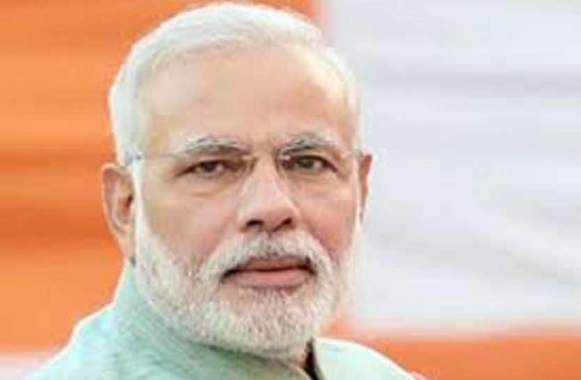 प्रधानमंत्री नरेन्द्र मोदी की 21 को चित्तौड़गढ़ व 22 को उदयपुर में सभा