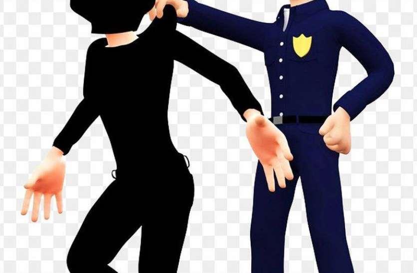 ठगी के मामले में चार आरोपी गिरफ्तार
