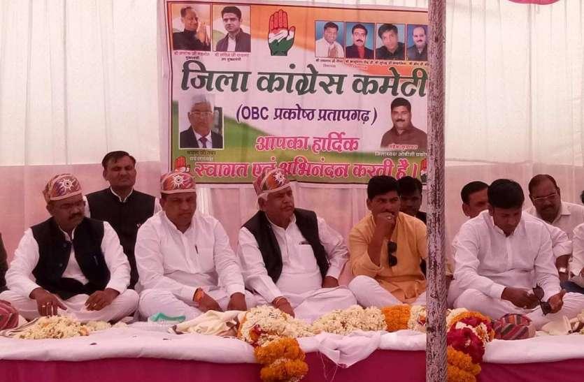 कांग्रेस के इन नेता ने किया राहुल को प्रधानमंत्री बनाने का आह्वान