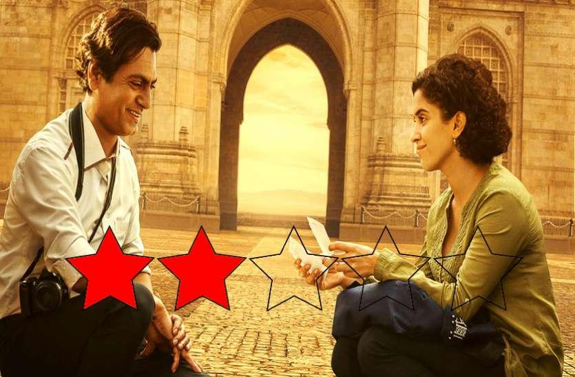 'Photograph' Movie Review: नवाजुद्दीन और सान्या की एक्टिंग लाजवाब, बस फिल्म यहां खा गई मात...