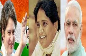 यूपी की इस सीट पर गठबंधन और कांग्रेस ने फाइनल किया प्रत्याशी, बीजेपी ने इन्हे दिया टिकट तो त्रिकोणीय होगा मुकाबला