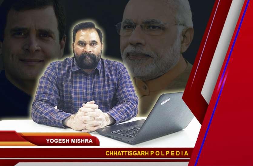 Chhattisgarh Pollpedia - Episode 22 – कौन जीतेगा महासमुंद का जनाधार
