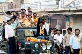 हाथ' की सफाई: 25 में से 15 भाजपा पार्षद फिर भी पालिकाध्यक्ष की कुर्सी हथिया गई कांग्रेस, कैसे पढि़ए खबर...