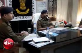 लोकसभा चुनाव को लेकर यूपी पुलिस ने तैयार किया स्पेशल प्लान, जानिए क्या होंगे सुरक्षा के इंतजाम, देखें वीडियो