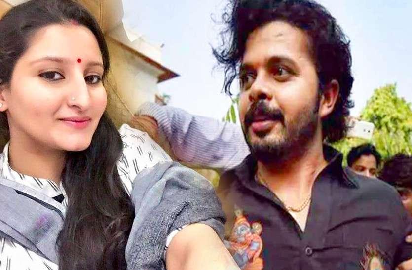 स्पॉट फिक्सिंग में घिरे 'श्रीसंत' का राजस्थान की इस 'राजकुमारी' ने निभाया साथ, चट्टान की तरह डटकर किया था मुकाबला