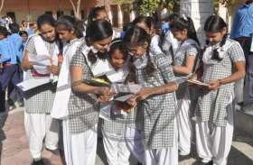 परीक्षा में पहले ही दिन, एक ही स्कूल में निकले 35 मुन्नाभाई
