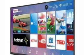 40 इंच वाला Smart TV भारत में लॉन्च, कीमत मात्र 20,000, कल पहली सेल