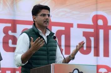 PHOTO@...राजस्थान में लोकसभा चुनाव को लेकर निवाई में सचिन पायलट का सम्बोधन....देखे तस्वीरें