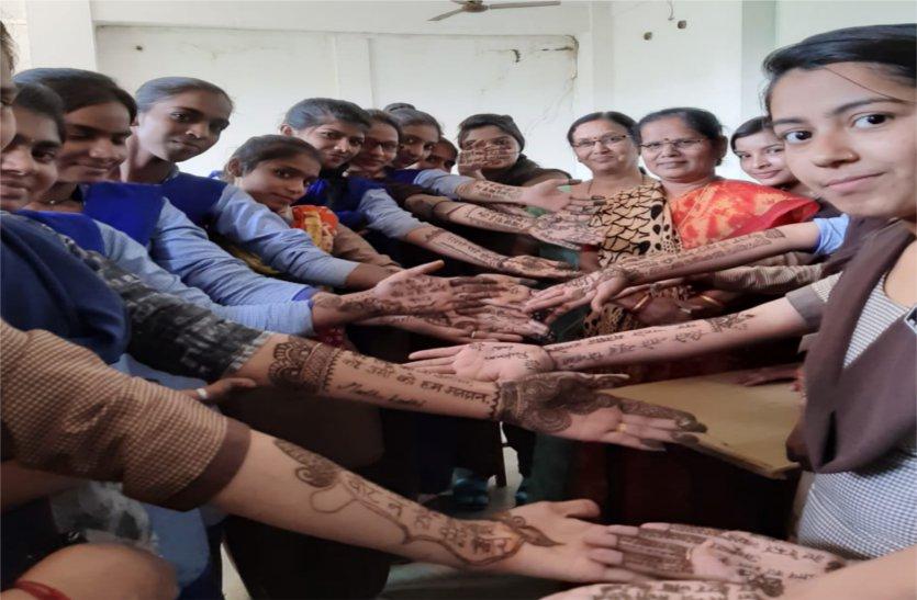 छात्राओं ने मेहंदी में लिखे मतदाता जागरुकता के नारे