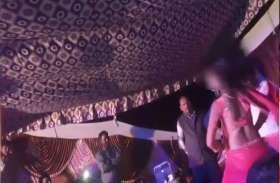 वैवाहिक समारोह में डांस के नाम पर परोसी गई अश्लीलता