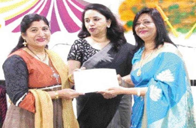 विशिष्ठ कार्य करने वाली महिलाओं का सम्मान