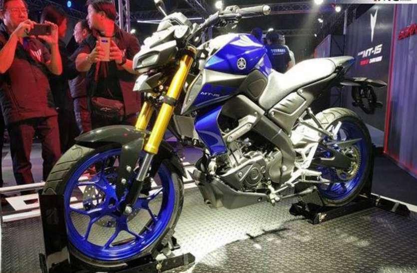 भारत में लॉन्च हुई Yamaha MT 15, 45 किमी का माइलेज और कीमत 1.36 लाख