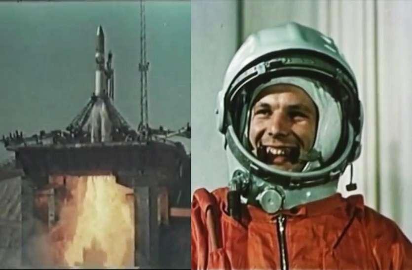 अंतरिक्ष की उड़ान भरने वाले पहले शख्स की हुई थी रहस्यमयी मौत, लोग बोले एलियंस का है हाथ लेकिन...