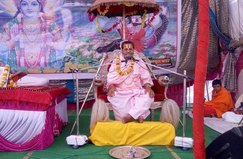 नारी, शक्ति का अवतार, प्रकृति में भागीदार, नारी का करें सम्मान : जगतगुरु रामानुजाचार्य