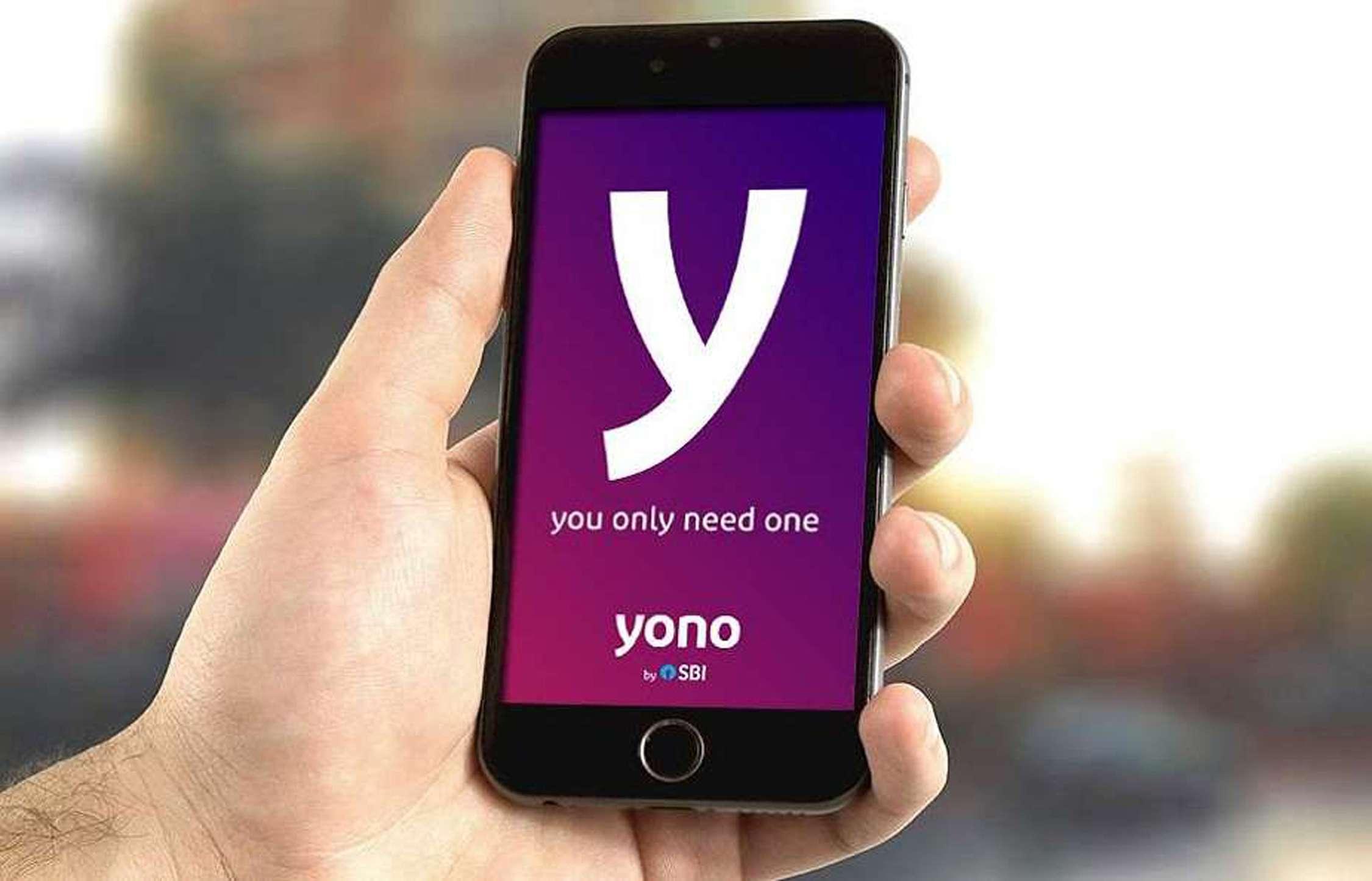 योनो ऐप की मदद से निकलेगा पैसा के लिए इमेज परिणाम