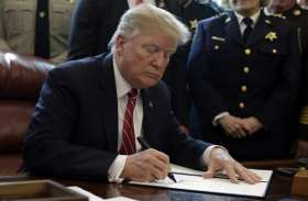 अमरीका: राष्ट्रपति डोनाल्ड ट्रंप ने जारी किया पहला वीटो, मेक्सिको बॉर्डर वॉल पर गहरे हुए मतभेद
