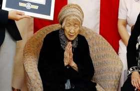 116 साल की उम्र में कैंसर को मात देकर बनाया रिकॉर्ड, चावल के साथ इस चीज के सेवन को बताया लंबी उम्र का राज