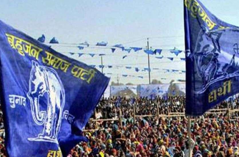 झुंझुनू लोकसभा सीट से BSP प्रत्याशी ने वापस लिया नामांकन